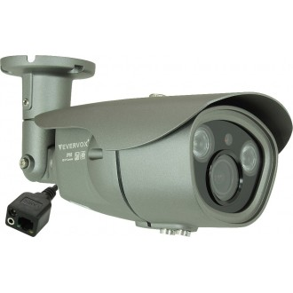 2MP Onvif HD-IP Kamera
